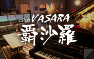 club VASARA 覇沙羅