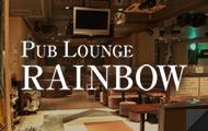 Pub Lounge RAINBOW